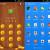 Cara Mengunci BBM Android dengan Pola dan Password