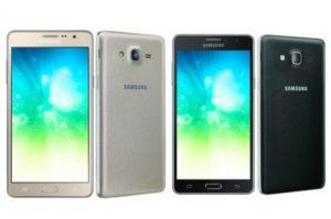 Harga-Samsung-Galaxy-On7-Pro-Terjangkau-dan-Spesifikasi-Android-Marshmallow-Rilis-Juli-2016-696x462