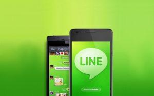 cara mengganti layar chat line