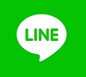 Cara mengganti nomor telepon line