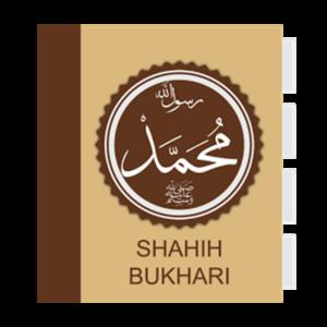 al-bukhori