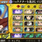 Download Game Naruto Shipuden Untuk PC